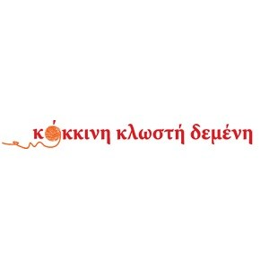 kokkiniklosti_main_logo_on copy